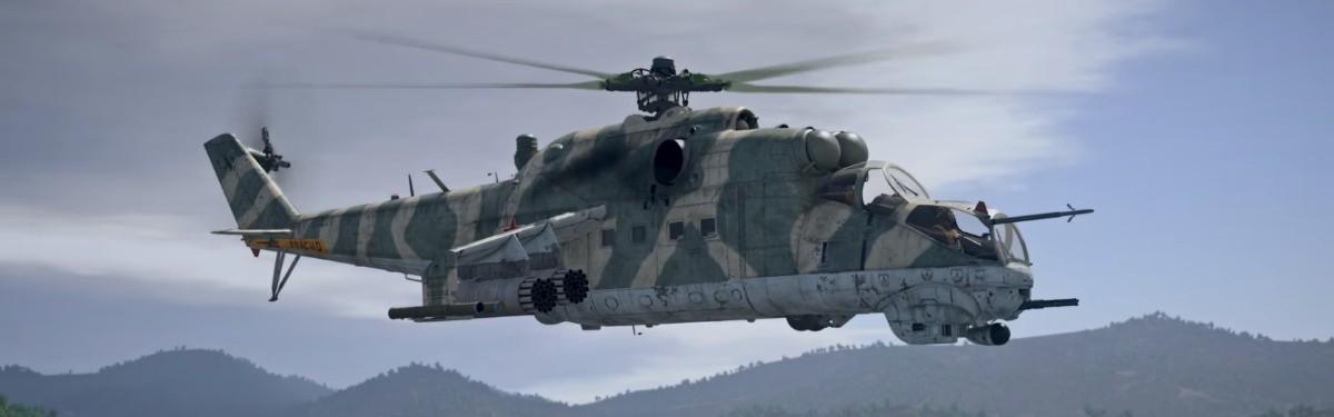Вертолеты прибыли в War Thunder