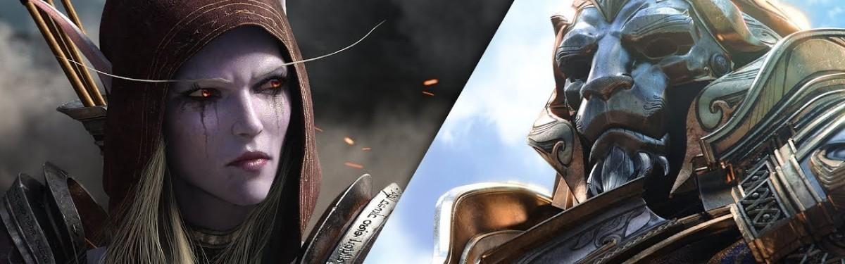 World of Warcraft - Азеритовую броню скоро можно будет передавать