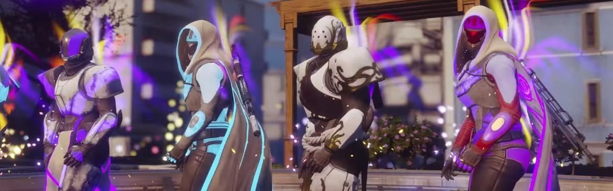 Destiny 2 - Солнцестояние в самом разгаре