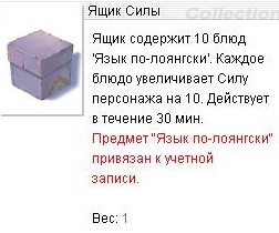vsSLOvRd2b.jpg