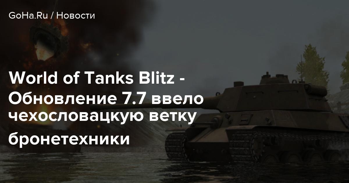 World Of Tanks Blitz Suomi