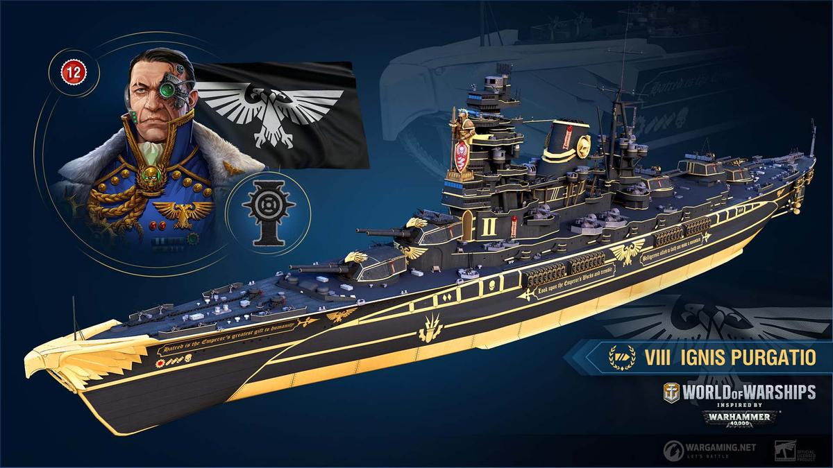 World of Warships - Приближаются корабли из Warhammer 40,000