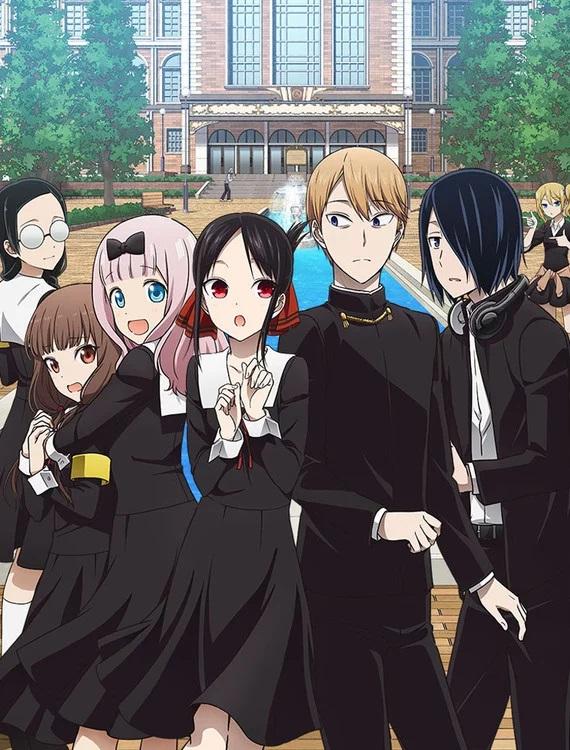 Kaguya-sama: В любви как на войне - Дата старта второго сезона и новые лица