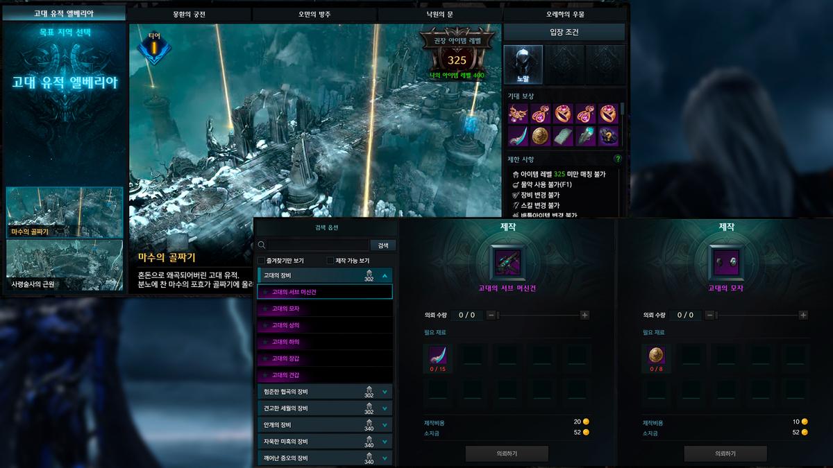 Lost Ark: второй сезон - Изменения в системе снаряжение второго сезона (получение и заточка)