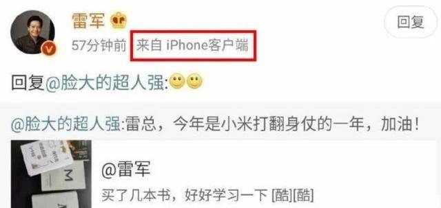Главу Xiaomi раскритиковали за пост в соцсети, сделанный с iPhone