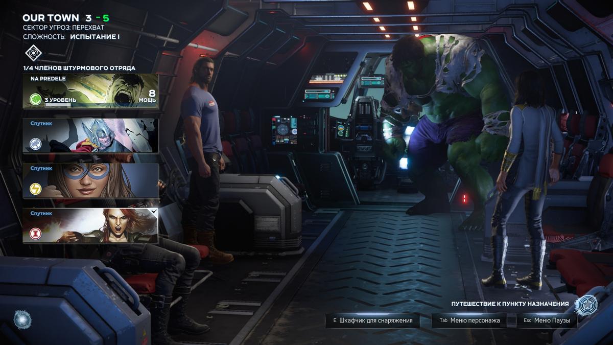 Обзор: Marvel's Avengers - Супергероем может стать каждый!