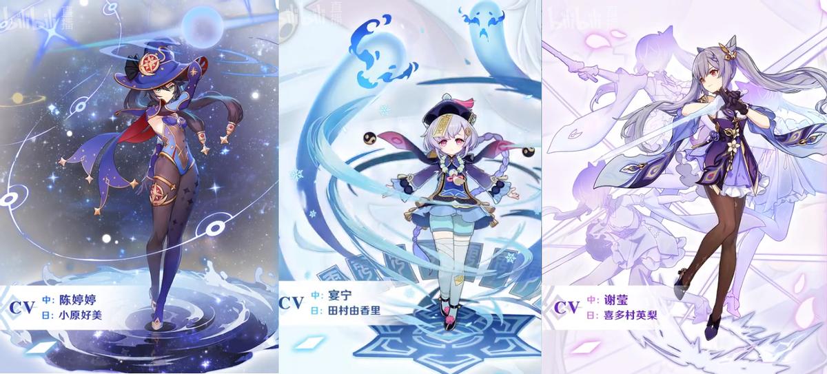 Genshin Impact - RPG на релизе получит новых героев, новые квесты и PS4