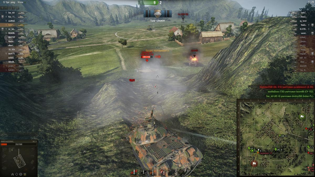 [Интервью] World of Tanks - Ответы разработчиков на вопросы наших пользователей