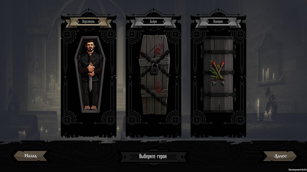 [Превью] Knock on the Coffin Lid - отечественный рогалик, достойный внимания