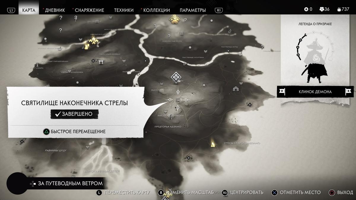 [Гайд] Ghost of Tsushima - Лучшие обереги игры
