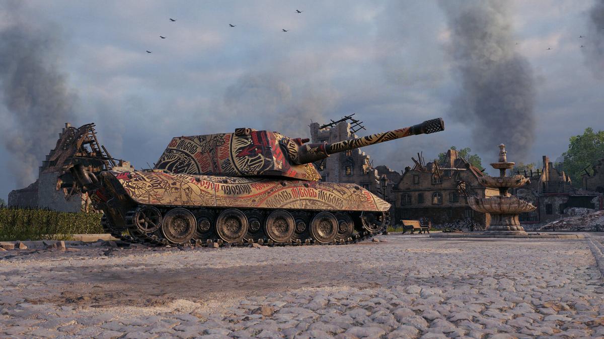 World of Tanks - Особенности танка 122 TM и стили ко Дню влюбленных