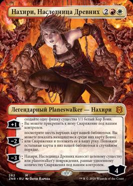 Magic: the Gathering ждут кроссоверы с Ходячими мертвецами и Dungeons & Dragons