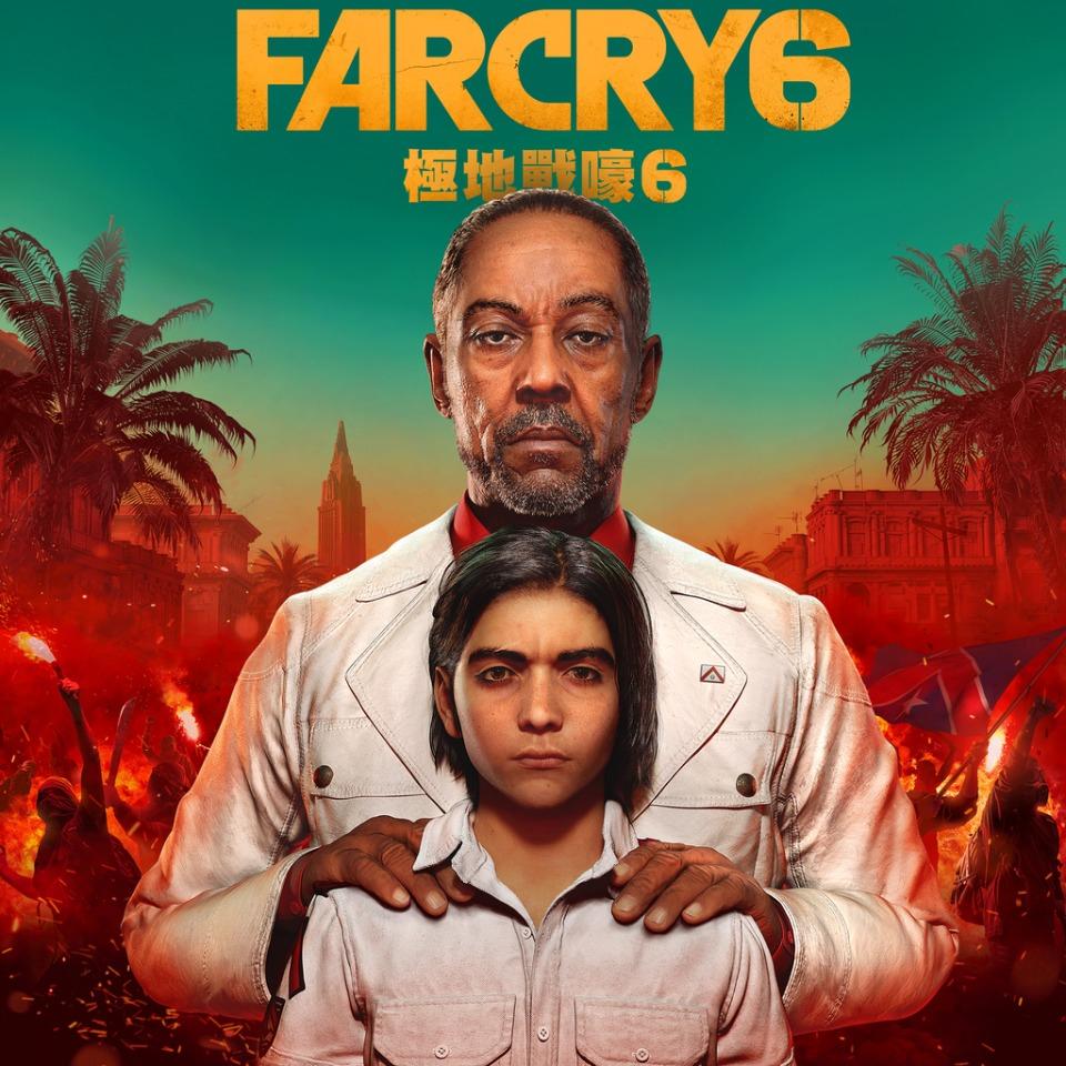 [Утечка] Far Cry 6 выйдет 18 февраля 2021 года. Диктатором тропического рая назначен Джанкарло Эспозито