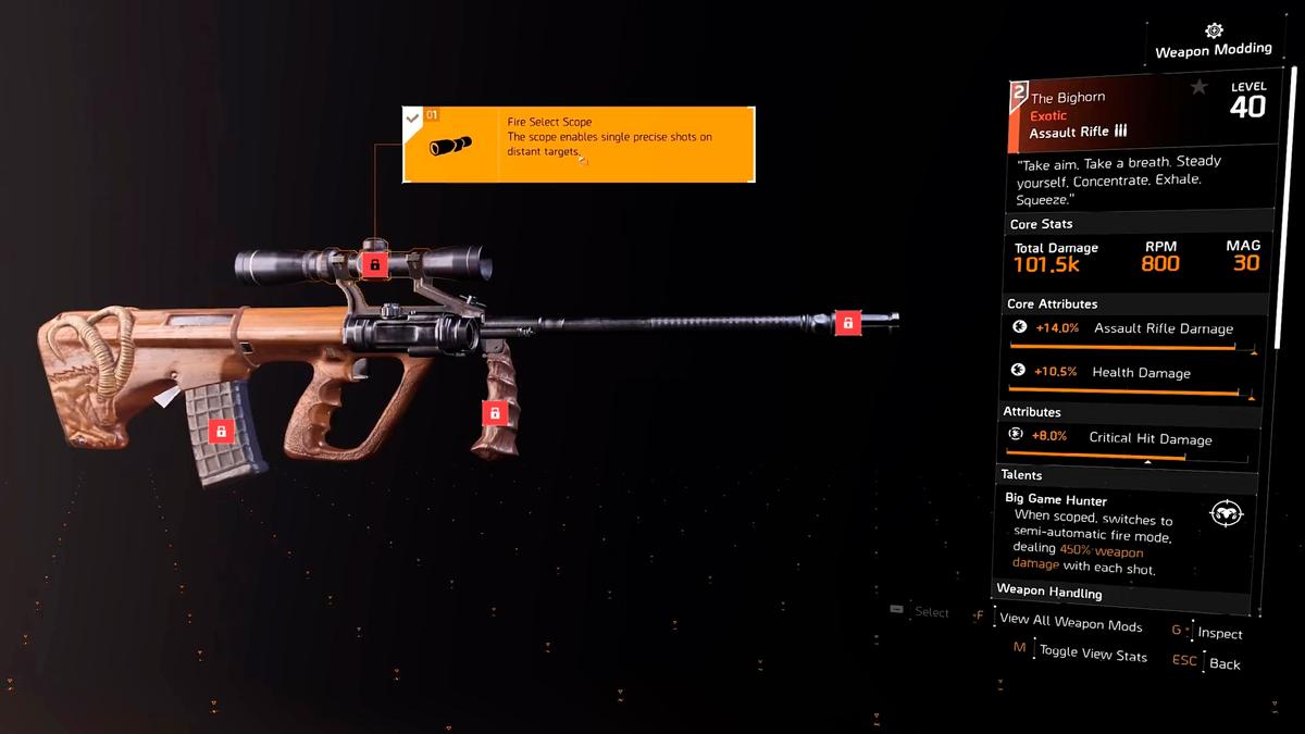 The Division 2 - экзотическое снаряжение дополнения Warlords of New York