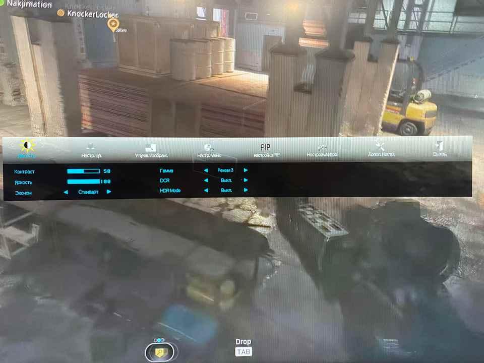 Обзор игрового монитора AOC CU34G2, Полноценный игровой монитор по доступной цене