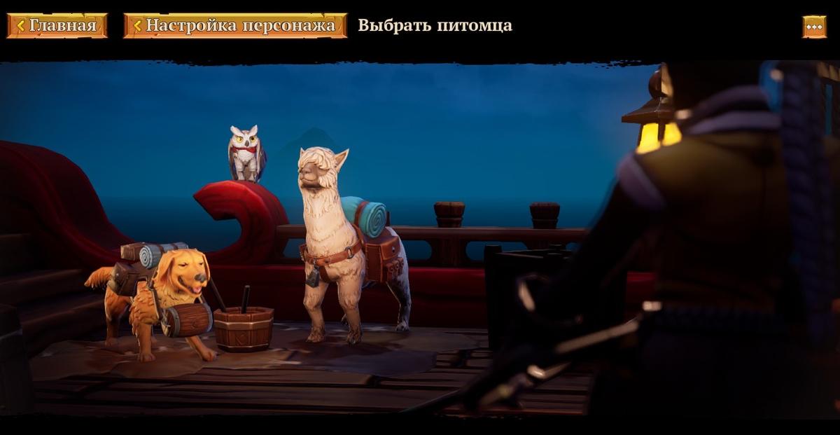 Torchlight III - Обзор игры в раннем доступе