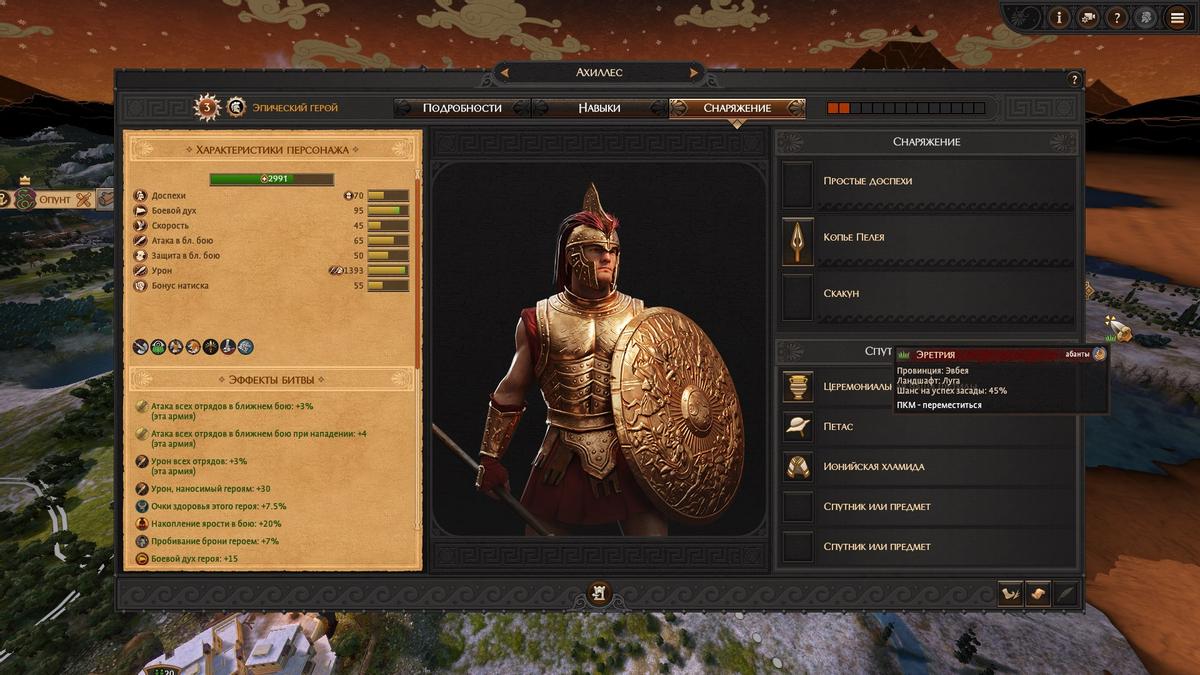 Обзор: Total War Saga Troy - Троянский конь в EGS