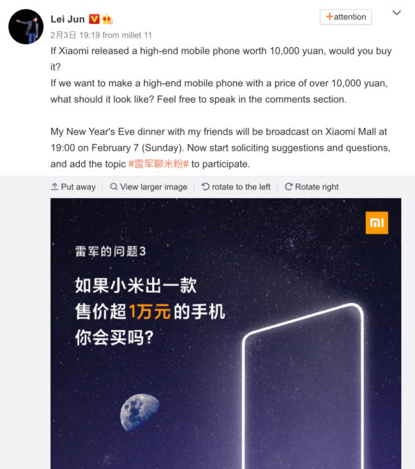 Xiaomi хочет продавать смартфоны по 1500. Купите?