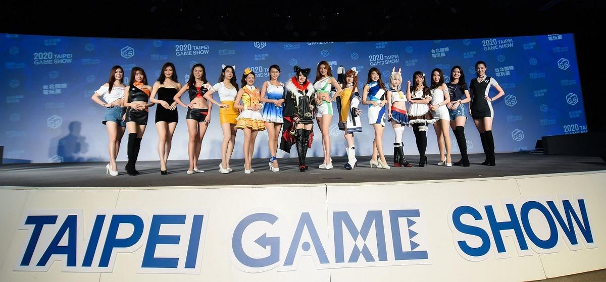 MHeWm8ZhyB - На Taipei Game Show привезут несколько эксклюзивов PlayStation