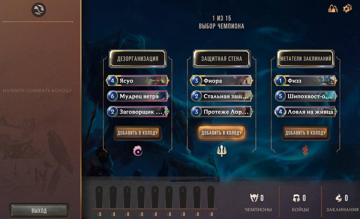 [Обзор] Legends of Runeterra - интересно ли быть легендой Рунтерры?