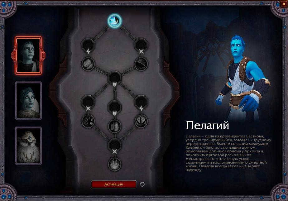 World of Warcraft: Shadowlands - Все о ковенантах (награды, святилище, способности и связь душ)