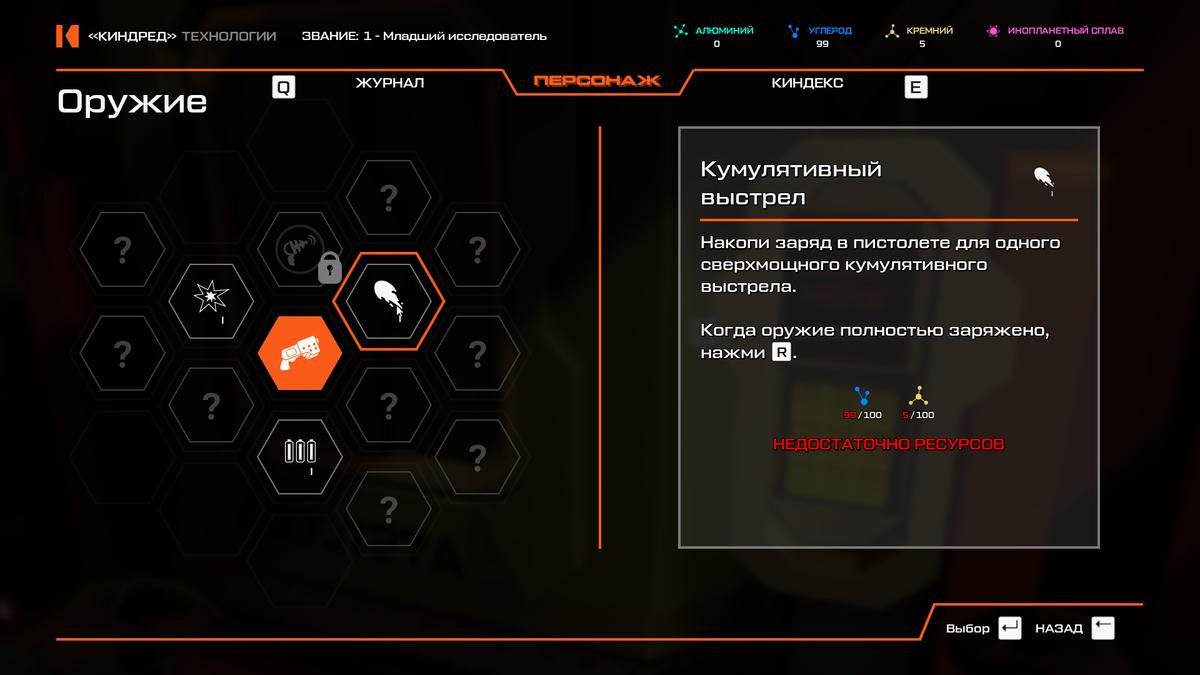 Journey to the Savage Planet - Играем в исследователя