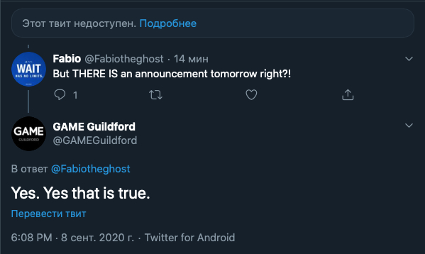PlayStation завтра сделает объявление