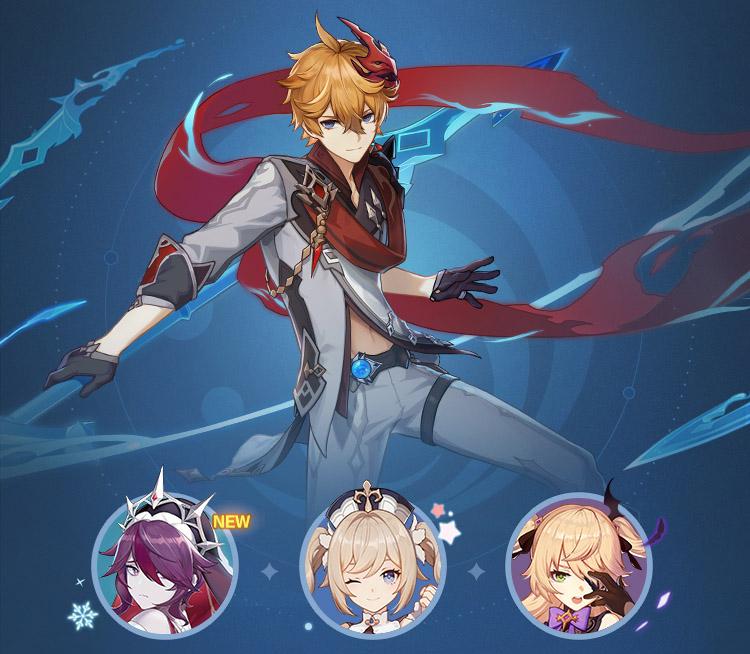 Genshin Impact — Расписание оставшихся событий и баннеров обновления 1.4, Что нас ждет в апреле
