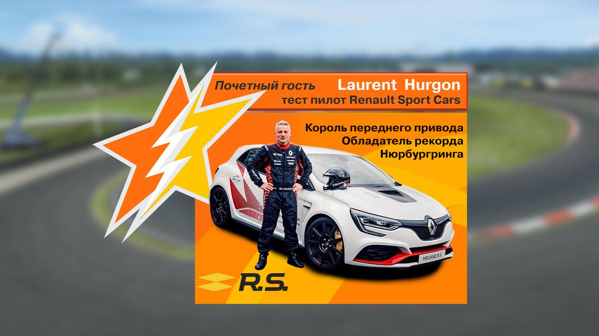 Победителем первой онлайн-гонки LADA Sport ROSNEFT eRace среди реальных пилотов РСКГ стал Егор Санин