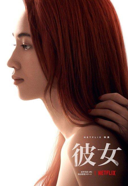 Netflix выпустит фильм-адаптацию манги в жанре юри