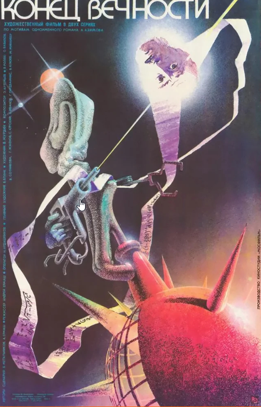 Лучшие советские фантастические фильмы, которые вы могли пропустить