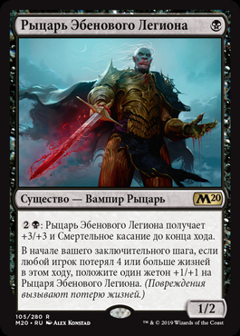 [Гайд] Magic: The Gathering Arena - Руководство по архетипу Mono-Black Devotion
