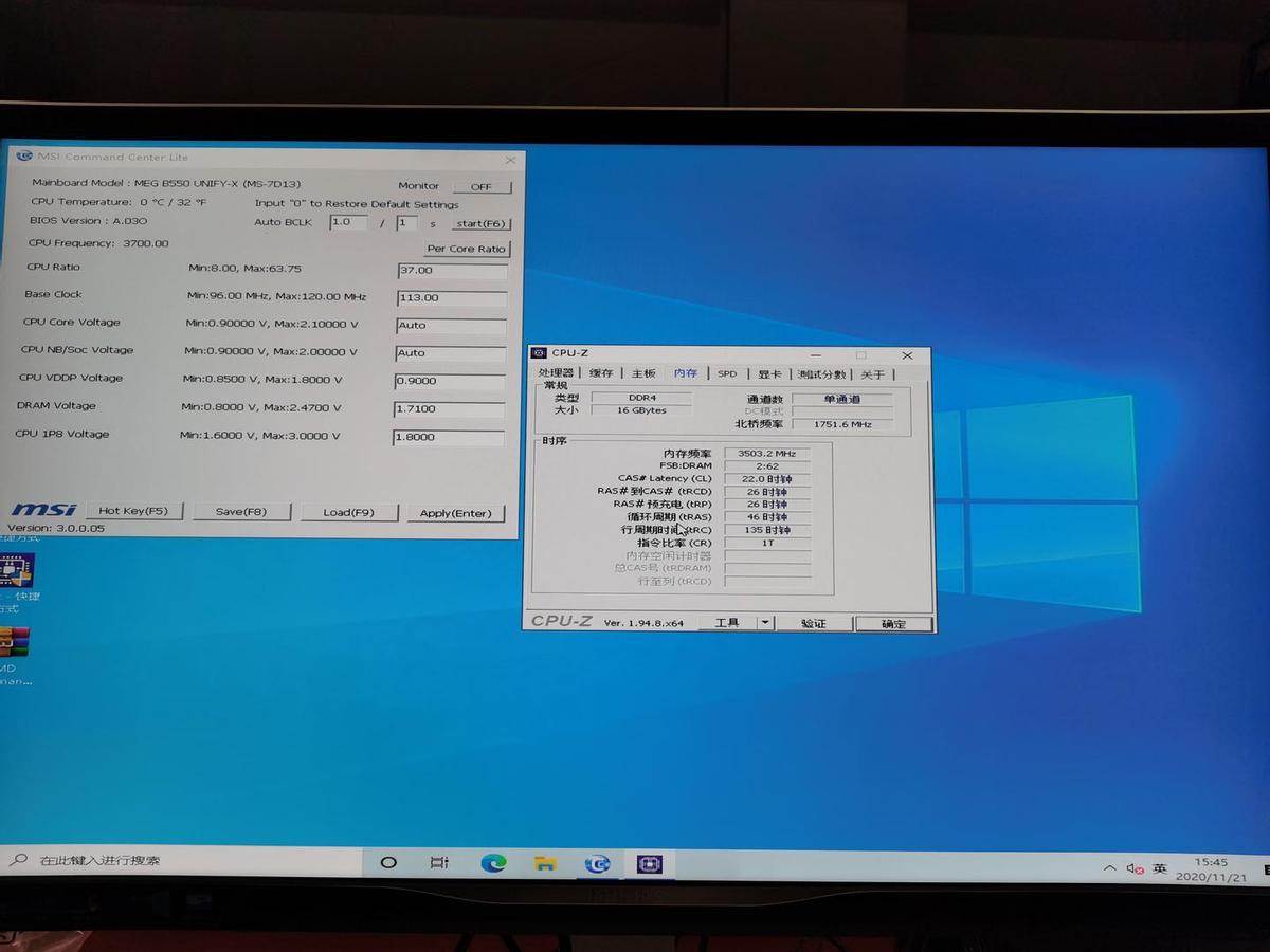 Память DDR4 разогнали до 7004 МГц, установив новый мировой рекорд