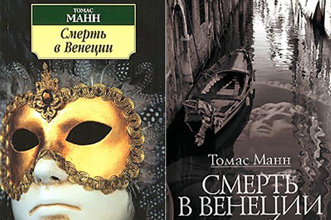 Что почитать - Подборка книг про эпидемии