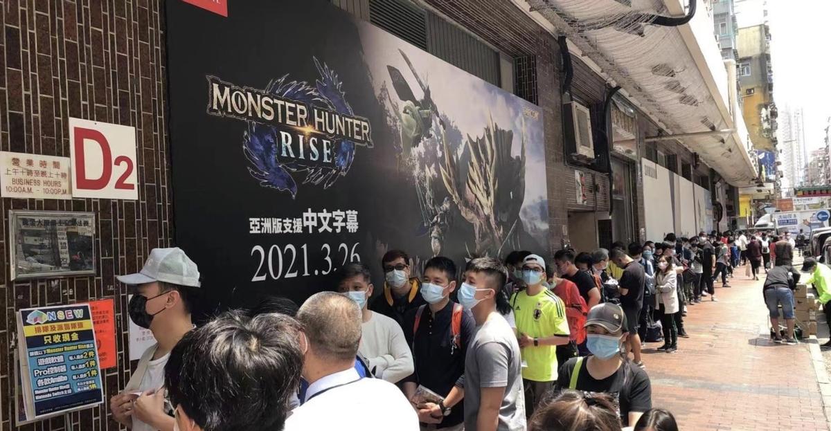 Monster Hunter Rise - Capcom заявила об отгрузке 4 миллионов копий за три дня