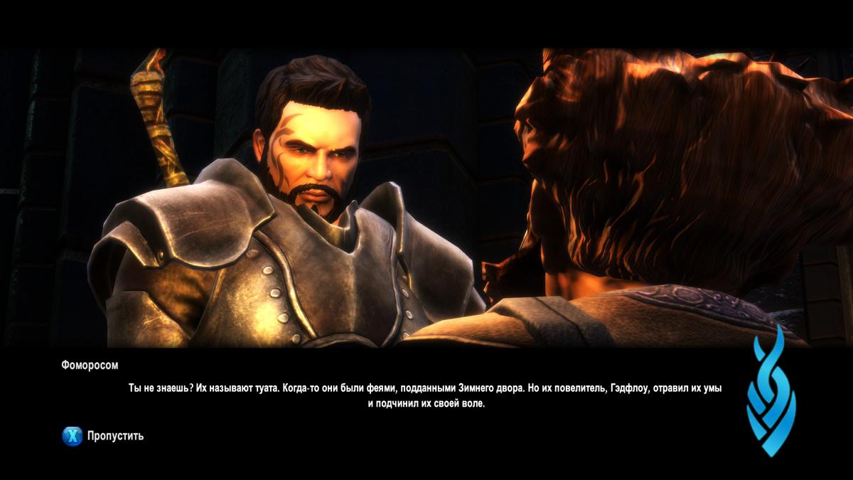Kingdoms of Amalur: Re-Reckoning - ремастер здорового человека