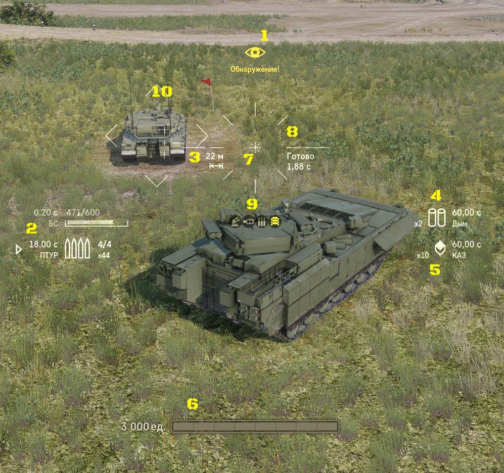 Armored Warfare: Проект Армата - Танкисты получат обновленный интерфейс