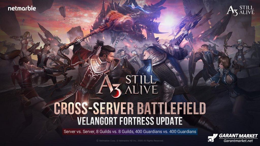 A3 Still Alive - В игру добавили новую межсерверную боевую локацию, подземелье и многое другое