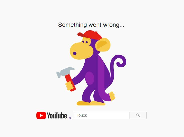 Обновлено Сервисы Google, включая YouTube, почту, документы и Google Play, упали в России и по всему миру