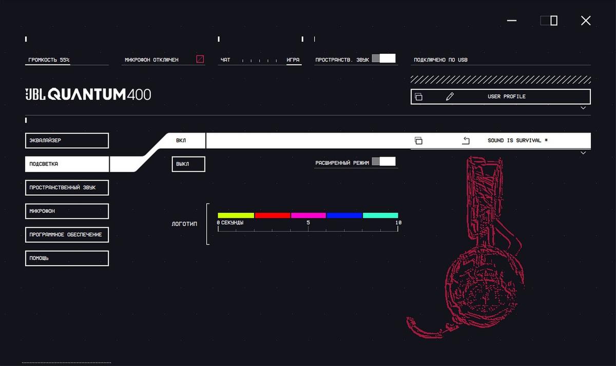 [Обзор] Гарнитуры JBL Quantum 800 и JBL Quantum 400 — две стороны одной медали