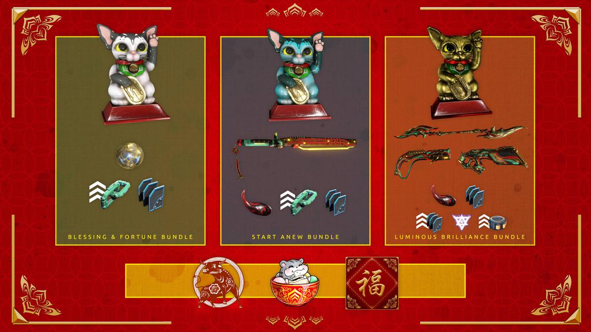 Warframe  Эксклюзивные награды в честь Китайского Нового года