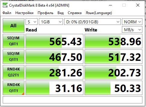 [Обзор] Seagate Barracuda Fast SSD 1TB - портативный SSD для любых нужд