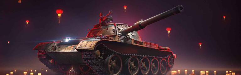 World of Tanks - 12 августа будут снижены цены на премиумные танки VI-VIII уровней