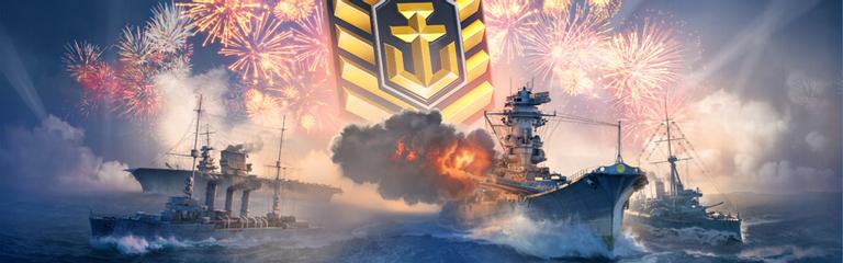 World of Warships - Корабли отмечают пятилетний юбилей