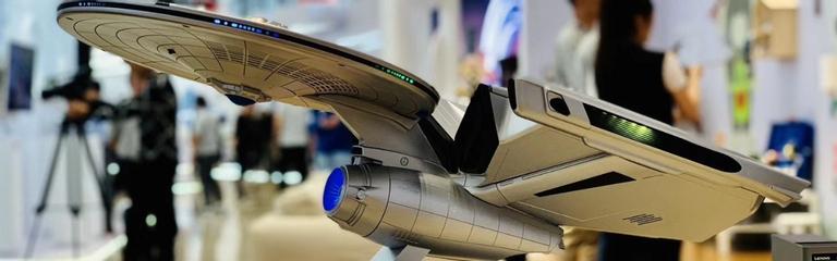 Стильный Lenovo Titanium Enterprise NCC-1701A