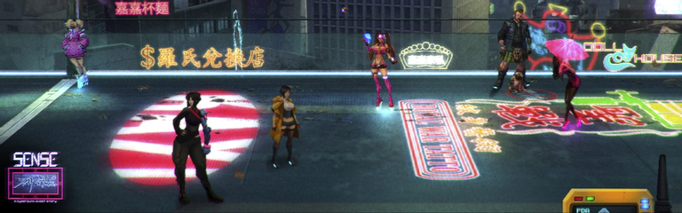 Sense   A Cyberpunk Ghost Story  Скорый релиз, новые скриншоты киберпанк-хоррора