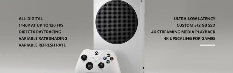 Xbox Series S - Технические характеристики и поддерживаемые технологии