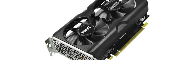GeForce GTX 1650 GamingPro GDDR6 - Новая серия видеокарт от Palit