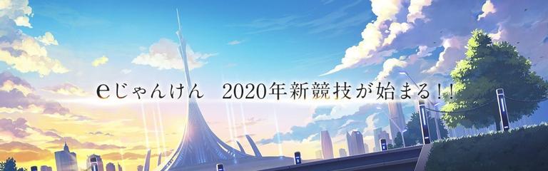 Engage Souls - Square Enix тизерят новую мобильную игру