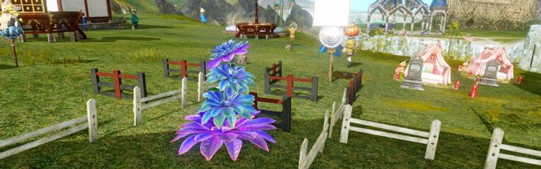 Обзор: ArcheAge - Цветы локации Сад богов